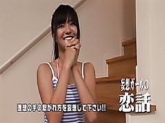 Asiatische Schlampe Anna Mizukawa bekam gangbang hart